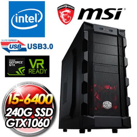 msi微星H170 GAMING平台【阿道夫II】(I5-6400/GTX1060 GamingX 3G/240G SSD)超值電競主機