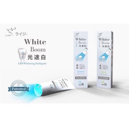 【萊思LI-ZEY】超神奇光速白牙膏(薄荷/葡萄柚)100g兩入組