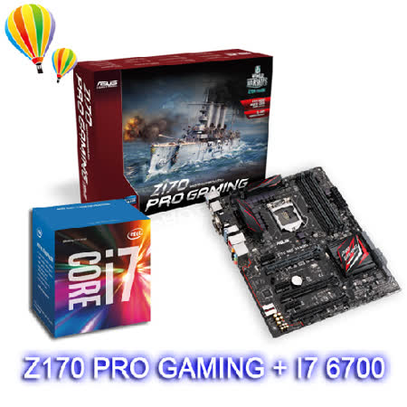 【組合促銷】ASUS 華碩 Z170 PRO GAMING + INTEL I7 6700 ( 3.4GHz / 8M )