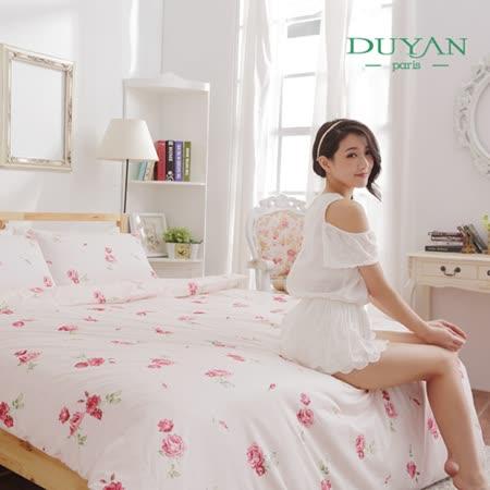 DUYAN《夏日玫瑰-紅》單人精梳純棉被套