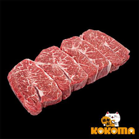 【極鮮配】美國藍帶厚切霜降牛排(150g±10%/包)(任選)