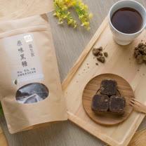 【糖鼎養生茶】原味黑糖