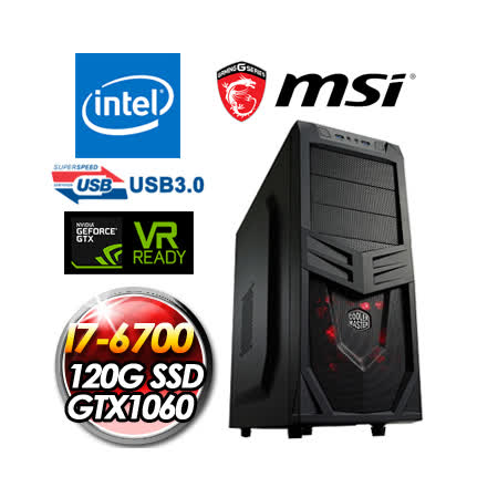 msi微星H170 GAMING平台【亞伯特】(I7-6700/GTX1060 GamingX 3G/120G SSD/16G DDR4)極致高效電競主機