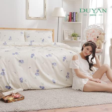 DUYAN《夏日玫瑰-藍》雙人精梳純棉被套