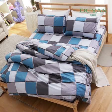 DUYAN《藍調未眠夜》雙人精梳純棉被套