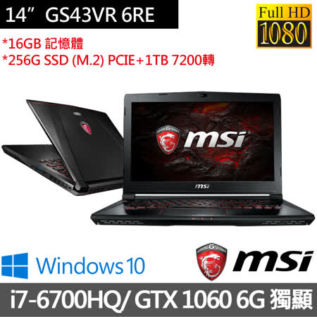 MSI微星 GS43VR 6RE-023TW 14吋《GTX1060_6G獨顯》i7-6700HQ 256GSSD+1TB Win10電競筆電