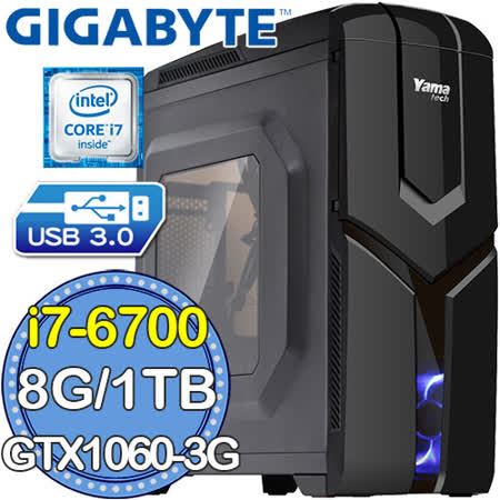 技嘉B150平台【戰域夜戢】Intel第六代i7四核 N1060 WF2OC-3GDDR5獨顯 SSD 120G燒錄電腦