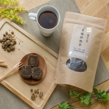 【糖鼎養生茶】黑糖四物茶