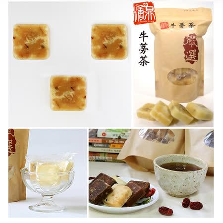 【糖鼎養生茶】五合一牛蒡茶