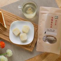【糖鼎養生茶】冰糖菊花茶