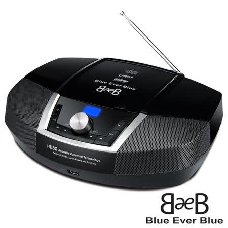 【國/高中英聽使用機種】美國Blue Ever Blue 語言學習CD/USB/MP3手提音響(CU-86)-限時加贈香氛吊掛片