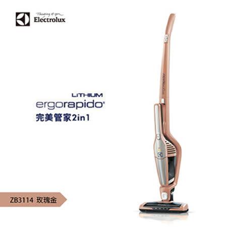 【Electrolux 瑞典 伊萊克斯】完美管家二合一 新一代毛髮剋星吸塵器 (ZB3114) 玫瑰金
