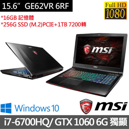 MSI微星 GE62VR 6RF-018TW 15.6吋《GTX1060_6G獨顯》i7-6700HQ 256GSSD+1TB Win10電競筆電
