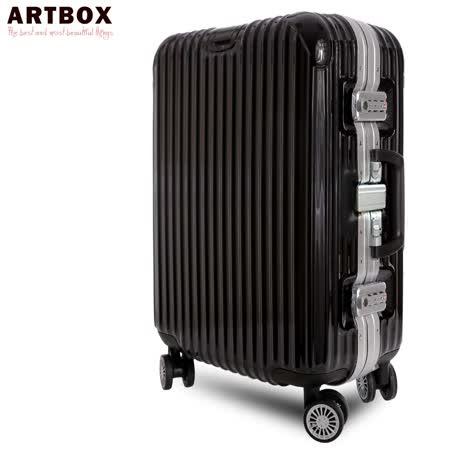 【ARTBOX】以太行者 - 29吋PC鏡面鋁框行李箱(黑色)