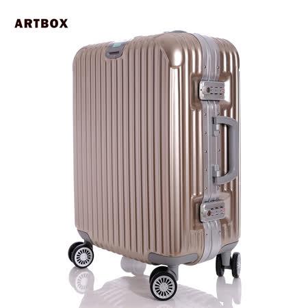 【ARTBOX】以太行者 - 20吋PC鏡面鋁框行李箱(香檳金)