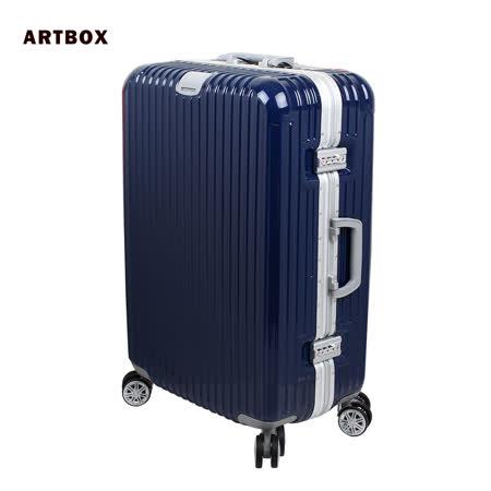 【ARTBOX】以太行者 - 20吋PC鏡面鋁框行李箱(寶藍)