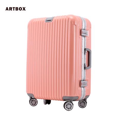 【ARTBOX】以太行者 - 20吋PC鏡面鋁框行李箱(粉紅)