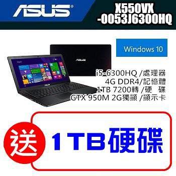 ASUS X550VX-0053J6300HQ 黑紅 15吋i5電競獨顯Win10筆電 加碼送1TB硬碟