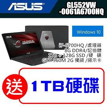 ASUS i7四核獨顯電競筆電GL552VW-0061A6700HQ(加碼送1TB硬碟) /(i7-6700HQ)