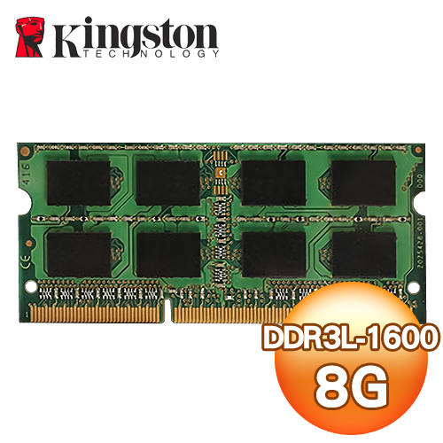 Kingston 金士頓 D3 8G1600 品牌 低電壓 筆記型記憶體