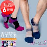 【BeautyFocus】(任選6雙)台灣製萊卡專利機能運動襪-0622