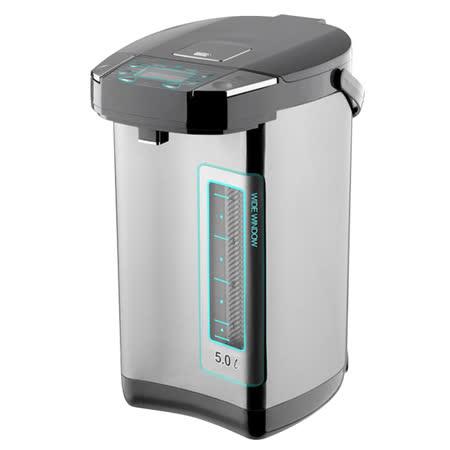 《晶工牌》5.0L光控電動給水熱水瓶 JK-8688