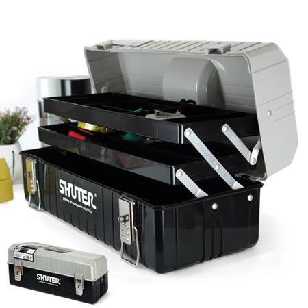 【百货通】塑钢三层分类工具箱