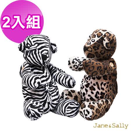【法國Jane&Sally 】甜蜜熊兩用抱枕2入組