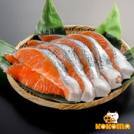 【極鮮配】日式薄鹽鮭魚(300g±10%1袋5片)(任選)