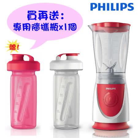 【買就送】PHILIPS 飛利浦 0.6L 超活氧迷你隨行杯果汁機 HR2872