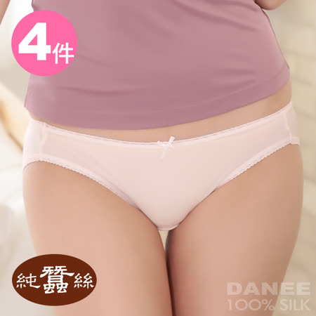 岱妮蠶絲 - 【1組4件999元】純蠶絲低腰三角內褲