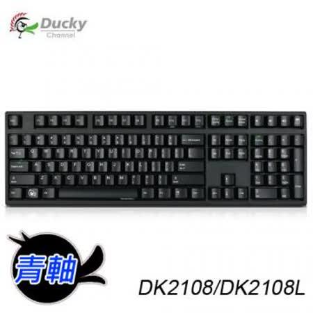 Ducky 創傑 DK2108 DK2108L 青軸 ABS鍵帽 PCB雙層 英文版 機械式鍵盤 (英文版)
