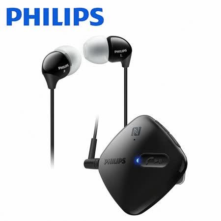 PHILIPS SHB5100 入耳式無線藍牙立體聲耳機