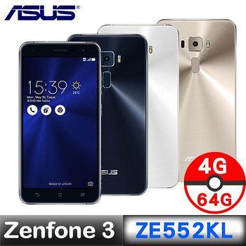 ASUS 華碩 ZenFone 3 5.5吋FHD ZE552KL 4G/64G八核心智慧手機(寶藍/黑/金) 【原廠透視皮套+9H鋼化貼+筆型觸控筆】