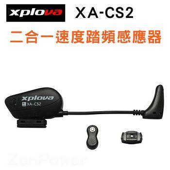 Xplova XA-CS2 二合一速度踏頻感應器 -