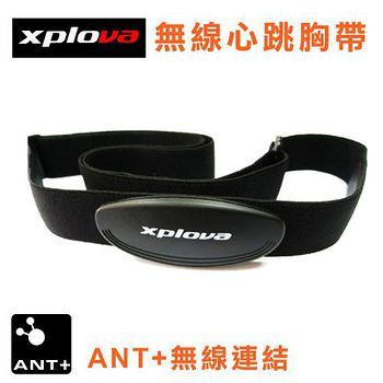 Xplova 軟式胸帶(XA-HR2) -