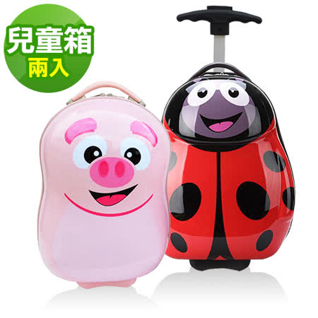 【兒童的禮物】PC兒童可愛造型16吋超值拉桿箱行李箱(自由選16+16吋)