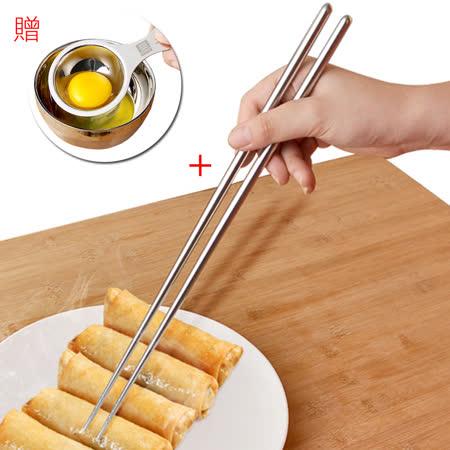 PUSH! 餐具廚房用品36CM不銹鋼加長筷子油炸筷子火鍋筷子1雙(送蛋清分離器)E73-1