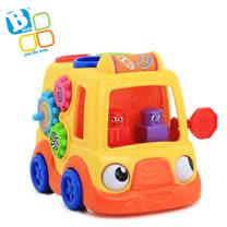 英國《Bkids》上學小巴士