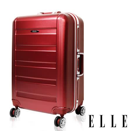 【ELLE】Balder自由不羈旅行系列橫條紋刻紋霧面光感24吋鋁框旅行箱-(日本紅 EL3118024-01)