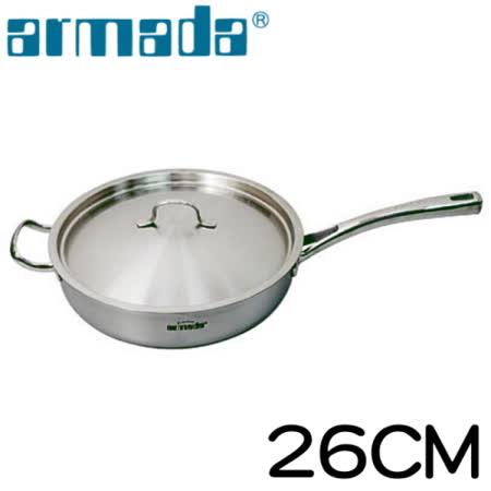 《armada》伊麗莎白複合金單柄平底鍋含蓋(26公分)