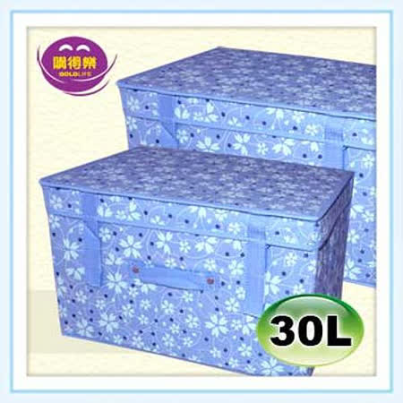 【開箱心得分享】gohappy《購得樂》櫻舞繽紛收納箱-藍色(S) 1入組評價好嗎sogo 雙 和