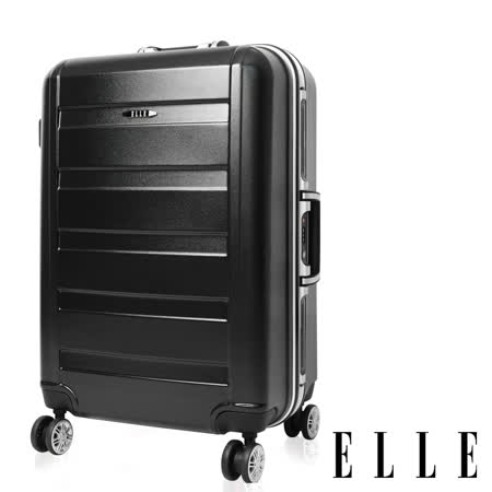 【ELLE】Balder自由不羈旅行系列橫條紋刻紋霧面光感24吋鋁框旅行箱-(油墨黑 EL3118024-02)