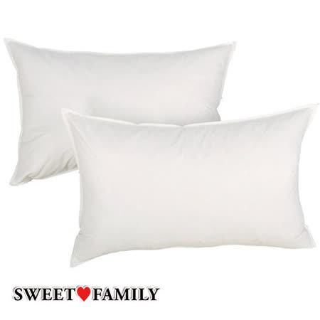 【SWEET FAMILY】100% MIT 天然水鳥羽絨枕(2入)-白