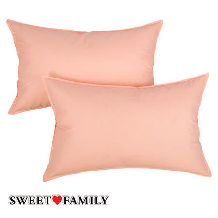 【SWEET FAMILY】100% MIT 天然水鳥羽絨枕(2入)-活力橘