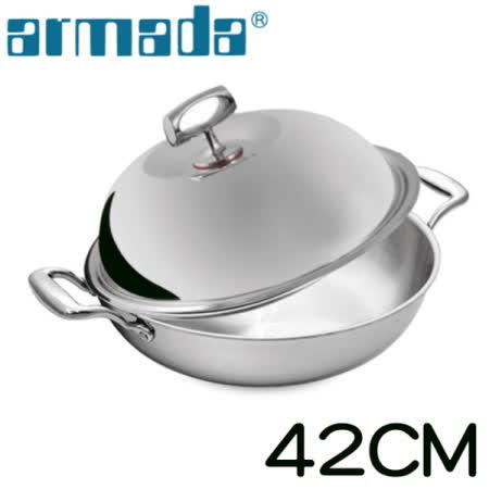 【勸敗】gohappy《armada》菁英5層316不鏽鋼瑞士雙耳炒鍋-42cm評價高雄 大 遠 百 捷 運
