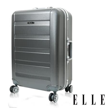 【ELLE】Balder自由不羈旅行系列橫條紋刻紋霧面光感24吋鋁框旅行箱-(橄欖灰 EL3118024-09)