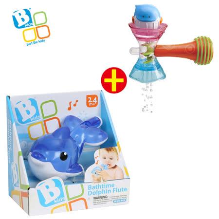 英國《Bkids》鯨魚水笛子+寶寶洗澡敲槌