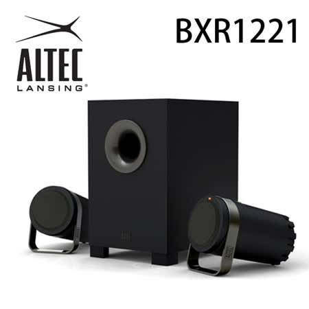 ALTEC 三件式喇叭 2.1聲道多媒體喇叭(BXR1221)