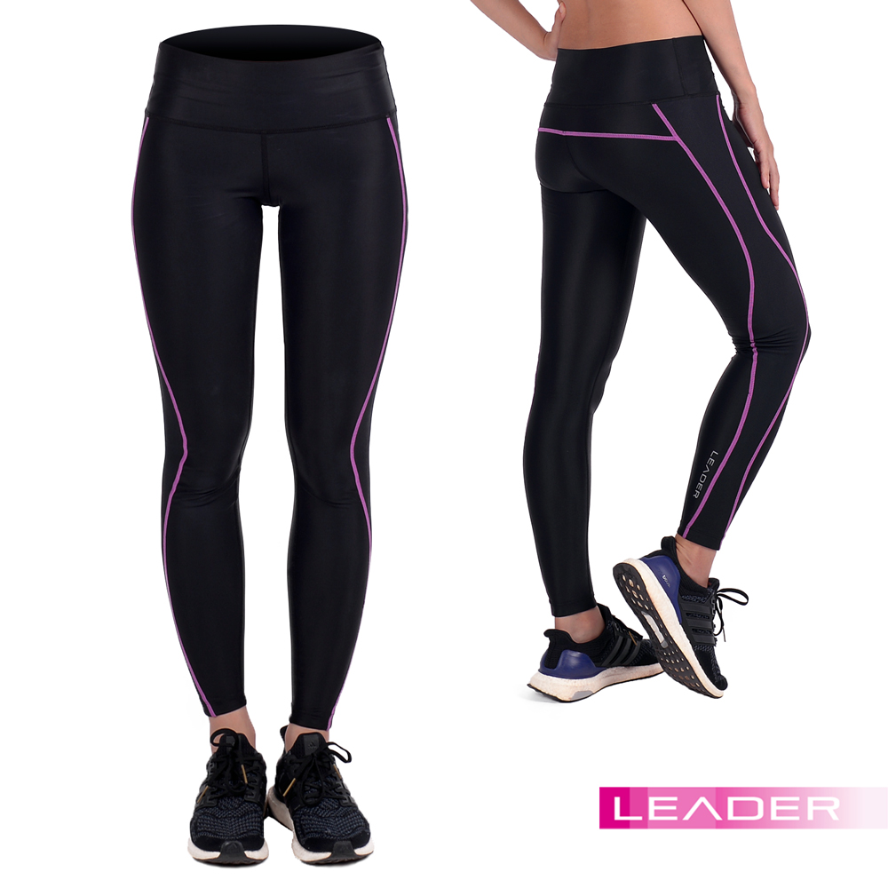 LEADER 女性專用 X-Fit運動壓縮寬腰緊身褲 新光 三越 a11長褲 紫線